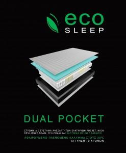 dual-pocket