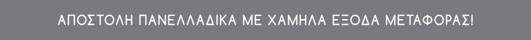 banner3x